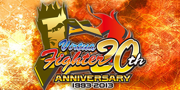 virtua figther