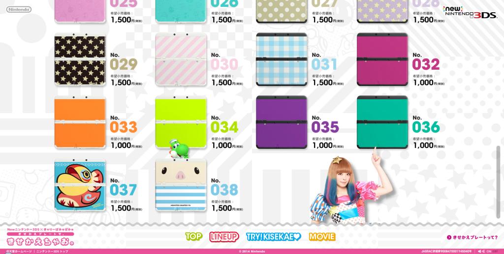 New Nintendo 3DS 03
