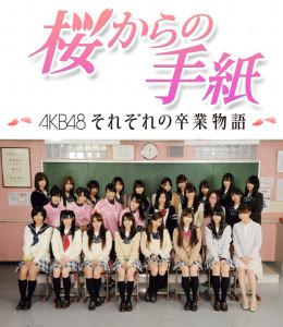 Sakura_kara_no_Tegami
