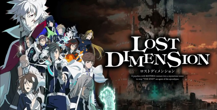 Disfruta del intro de Lost Dimension
