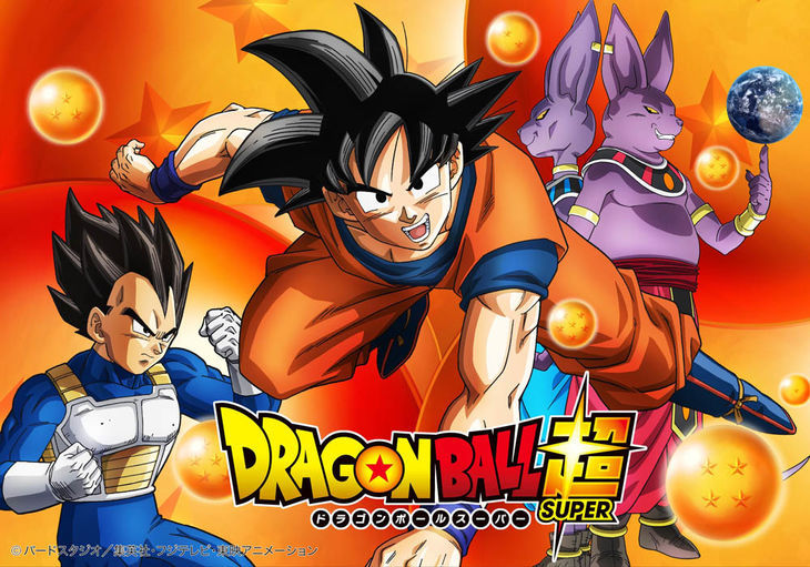 Dragon Ball Super negociará la distribución en América Latina