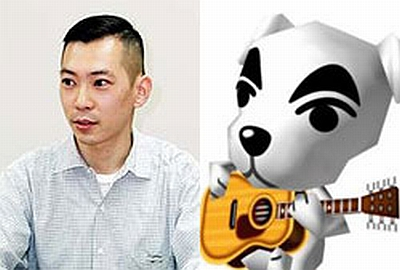Totaka's Song presente en Animal Crossing: Happy Home Designer